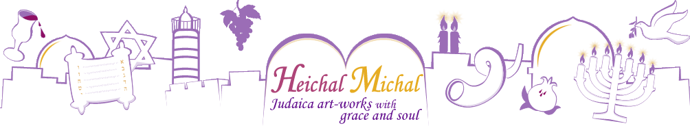 Heichal Michal - Judaica art-works with